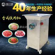 32#绞肉机牛肉丸绞肉机电动绞肉机食品生产线厂家