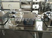 ZX-1-小型定量灌装机 小型液体灌装机 酵素灌装机