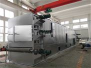 乙二醇催化剂专用带式干燥机