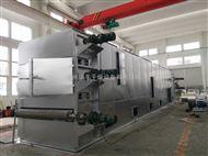 槟榔专用干燥机厂家-华丰干燥