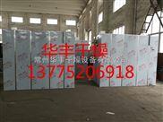 不锈钢箱式干燥机厂家
