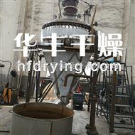 DGH系列内加热锥形螺带真空干燥机