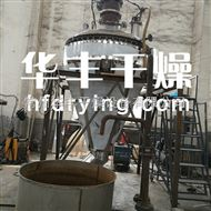 DGH系列供应常州单锥干燥机