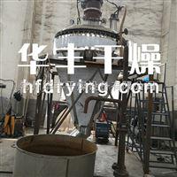 供应单锥干燥机