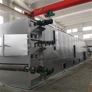 脱硝催化剂专用带式干燥机