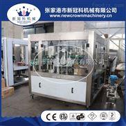 CGF20-6-厂家供应易拉罐8000罐/小时含气饮料高速灌装生产线
