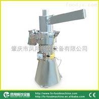 DF-35中药粉碎机连续投料磨粉机超细打粉机无粉尘研磨机