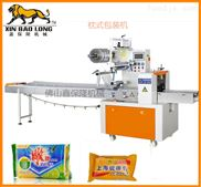 XBL-350A-肥皂包装机 日用品包装机 多功能食品包装机 枕式包装机
