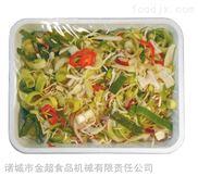 生鲜肉包装机蔬菜净菜包装机水果包装机冲氮气封盒气调包装机
