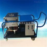 水喷砂除漆除锈高压水射流清洗机