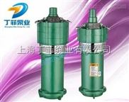 QX12-70-5.5T三相高扬程潜水电泵