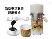 重庆多功能打磨米浆机
