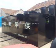 河南屠宰养殖污水处理设备厂家直销