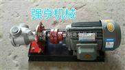 新乡强亨机械NCB高粘度齿轮泵常用于输送牙膏胶水等介质