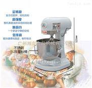 云南大理和面攪拌機 奶油攪拌機