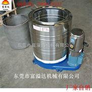 优惠特供工业脱水机 美容全不锈钢小型脱水机