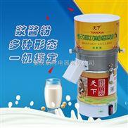 商用小型电动多功能豆浆机