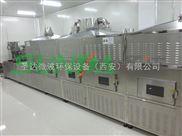 小型微波干燥机,微波干燥箱,柜式微波设备,工业微波
