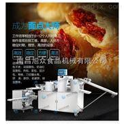 赣州酥饼机 做酥饼的老行家 赣州酥饼机厂家