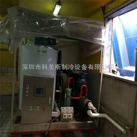 船用海水制冰机高品质专业生产工厂深圳科美斯提供