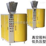 穩定劑包裝機_鈣鋅穩定劑包裝機 廠家直銷