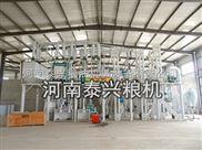小型玉米加工机械-玉米深加工机械
