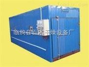 百木知名木材烘干設備_木材干燥設備廠家