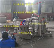 KL-500L(50t)单桶压榨机 大型水果榨汁机 花生榨油机