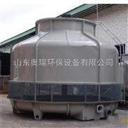 DLT-150T-潍坊小型冷却塔 山东奥瑞低价格圆形冷却塔