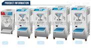 立式全自动冰淇淋机 智能型硬冰机 杀菌凝冻机M10C