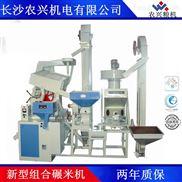 湖南新型升级版15新3型-5型大米加工粮食大米加工机械碾米机