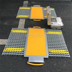 工地100T汽车称重仪 120吨无线便携式地磅
