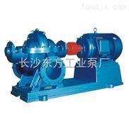 150S78中开泵 清水泵