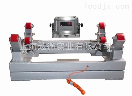 锦州3吨防爆型电子钢瓶秤 上海地磅厂家报价直销
