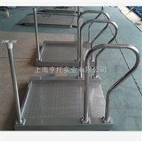 南昌300kg不锈钢轮椅秤 透析体重秤价格