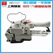 CMV-19-上海氣動塑鋼帶打包機價格,氣動打包機上海維修,CMV-19廠家直銷