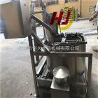 HJ不锈钢离心式甩干机 全自动可定制甩干机