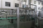 直销饮料灌装机 全套矿泉水灌装生产线 苏打水生产设备