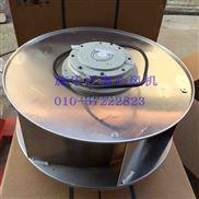 变频柜离心风机RH56M-4DK.6K.1R供应