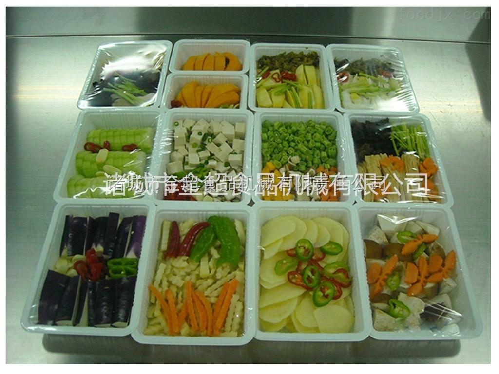 盒装净菜气调保鲜包装机