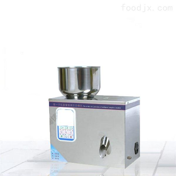 化工粉末小型分装机1-500克