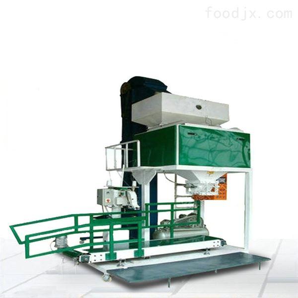 花草肥料颗粒包装机10-30公斤