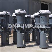 斜 卧式轴流泵型号_价格_图片
