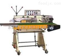 台湾液体包装打印机