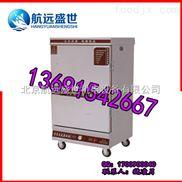 电热餐厅蒸米饭设备|蒸米饭馒头的机器|单门蒸馍馍的机器|北京12层电热蒸饭车