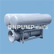 QZB轴流泵_移动式_1000米高扬程_河道用