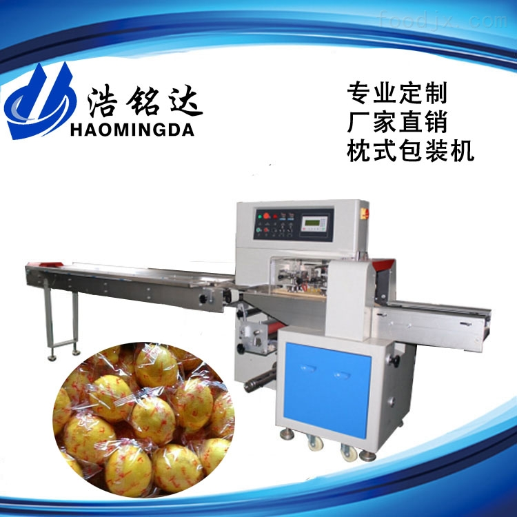HMD350全自动水果包装机供应