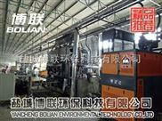 菏泽郓城热压机选博联节能燃气模温机性价比高