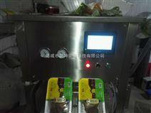 昊坤科技氮气锁鲜盒式包装机厂家直销
