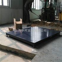 DCS-HT-A1.2*1.5m1T电子平台称 嘉定2吨带打印磅秤 3t电子地磅价格